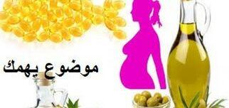 فوائد زيت الزيتون للحامل في الشهر الخامس موضوع يهمك Fruit Pineapple
