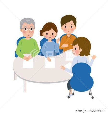 栄養士に相談をする家族 イラストのイラスト素材 No 42294102 写真