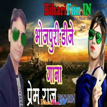 Download All Mp3 With Images Mp3 Song