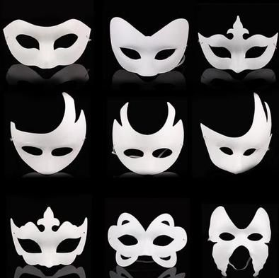 Blank White Adults Masquerade Mask Full Face Cosplay Costume Party DIY Mask