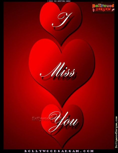 i miss you images | You are watching I Miss You Greeting Cards photo I Miss You Greeting ...