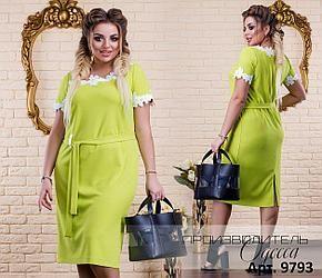 a8ef0d643ea2 Наряное платье большого размера Производитель Украина р. 46-60 ...