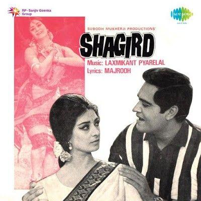 Shagird (1967) movie poster | movie posters, movies, poster.