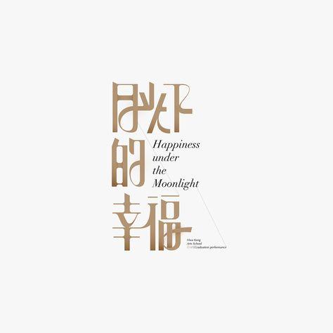 Logotype | 1
