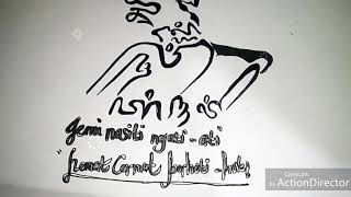 Gambar Kaligrafi Tulisan Jawa Di 2020 Tulisan Gambar Huruf