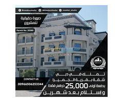 سوق الخليجي إعلانات مبوبة مجانية في السعودية Building Multi Story Building Structures