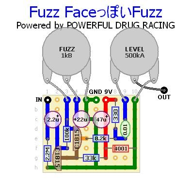 fuzz face schematics  guitar tech treble booster