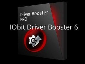 key driver booster pro 5.1