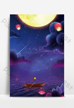 Advertising Background Of Happy Mid Autumn Festival Backgrounds Psd Free Download Pikbest In 2020 Happy Mid Autumn Festival Mid Autumn Festival Festival Background