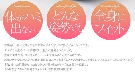 楽天市場 人を神にするソファ Xxxlサイズ 特大 ビーズクッション 0 Gravity ゼロ グラビティ 日本製 ビーズソファ ビーズ クッション ジャンボ ビーズクッション 特大 背もたれ 大きい ソファ ひとりがけ ソファー レザーアンティーク風 ビンテージ風 あす楽