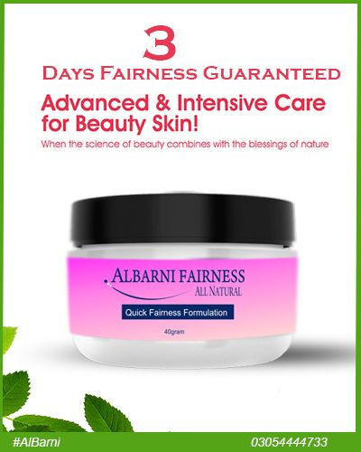 Pin On Al Barni Herbal Whitening Cream