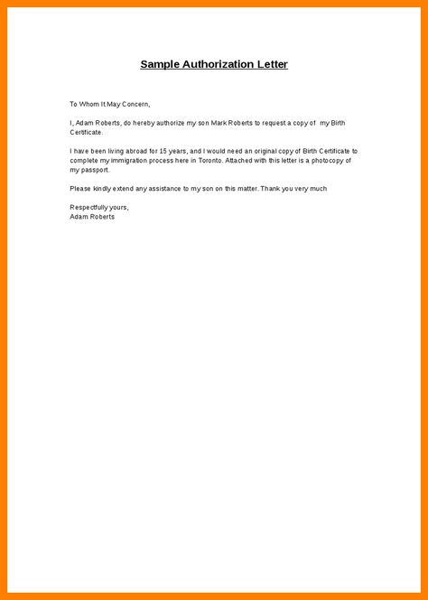 Ppi Claim Letter Template Sample Format Writing Complaint