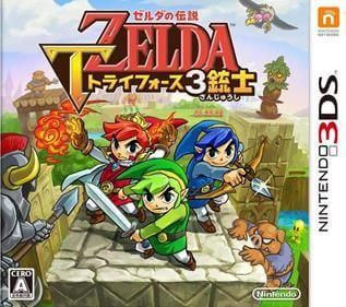 The Legend Of Zelda Triforce Heroes 3ds Usa Español Game Pc Rip Consolas Videojuegos Consola De Juegos Juegos De Aventura