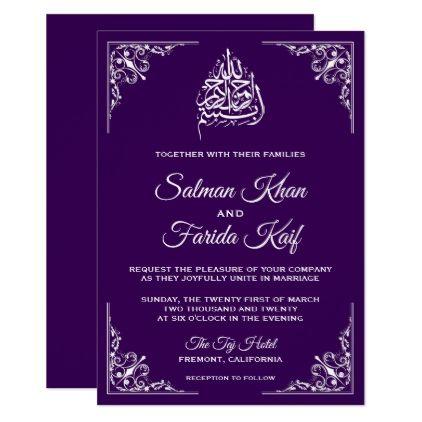 Elegant Purple Islamic Muslim Wedding Invitation Zazzle Com Muslim Wedding Invitations Wedding Invitation Card Design Muslim Wedding Cards