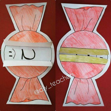 بطاقة حرف الحاء بشكل جديد و غير المعتاد من تطبيقي للأطفال اليوم بحمد لله الأطفال حفظوا حرف Islamic Kids Activities Alphabet Activities Preschool Arabic Kids