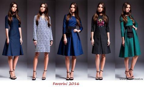 Самые модные платья 2016 года, модные платья зима 2016, весна-лето 2016, модные  тенденции фото. 48b3a000bf5