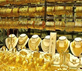 اسعار الذهب اليوم الاحد 11 11 2018 في مصر استمرار انخفاض اسعار الذهب عيار 21 ليسجل في المتوسط 606 جنيه Gold Price Pure Gold Jewellery Buying Gold