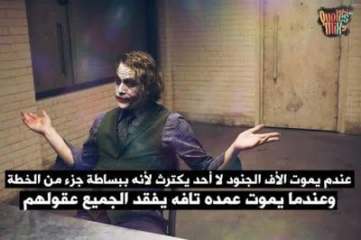 صور الجوكر 2021 Hd احلى صور جوكر متنوعة Joker Wallpapers Joker Batman Joker