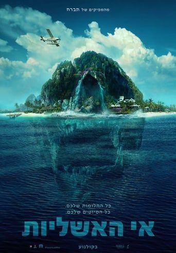 Fantasy Island Pelicula Completa En Espanol Latino Repelis Fantasy Island Island Movies Free Movies Online