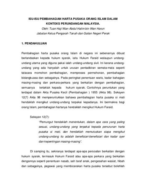 Contoh Surat Wasiat Harta Menurut Islam Contoh Surat