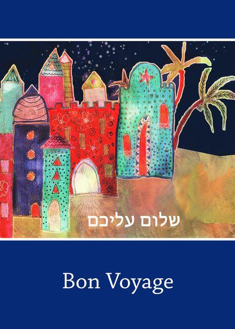 Bon Voyage Shalom Aleichem Pilgrimage Holy Land Card Ad Sponsored Shalom Aleichem Bon Voyage In 2020 Bon Voyage Greeting Card Artist Mixed Media Painting