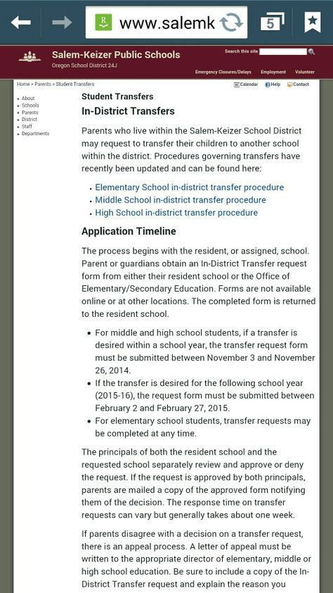 Sounds like for elementary students it can be turned in a t a ny - transfer request form