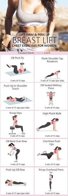 Chest Exercises for Women to Lift and Perk Up Breasts [VERY Effective!] - Transform Fitspo