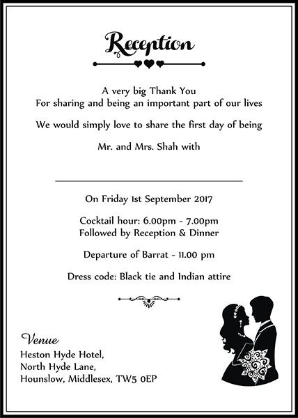 Interfaith Wedding Invitation
