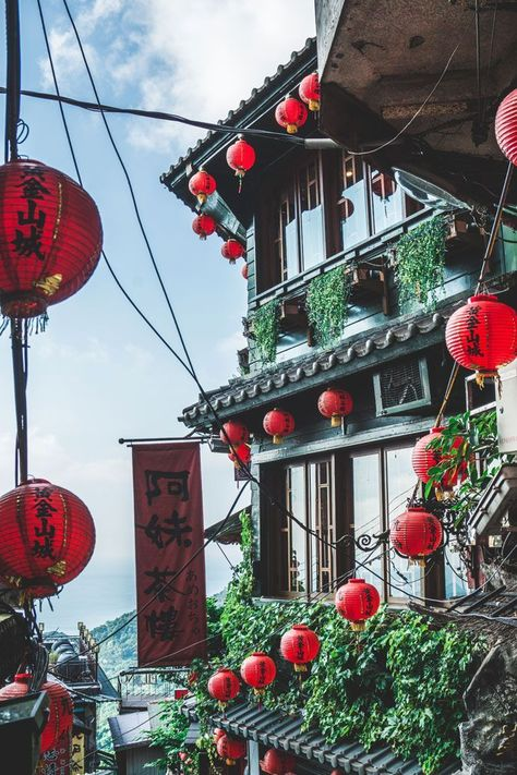 Taipei bezienswaardigheden: de 14 leukste tips voor Taipei - faye Taiwan Travel, China Travel, Usa Travel, Taiwan Night Market, Taiwan Culture, Places To Travel, Travel Destinations, Sites Touristiques, Visit China