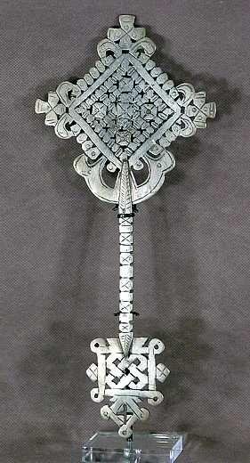 ኢትዮጵያ ታበጽሕ እደዊሃ ሃበ እግዚኣብሄር Ethiopian Coptic cross.