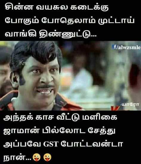 Pictures Photos News Photos Picture Slideshows More Dinamalar Photo Gallery Funny Motivational Quotes Comedy Quotes Funny Facts