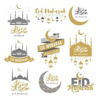 Lovely and Cute Eid Mubarak 2017 Images Free