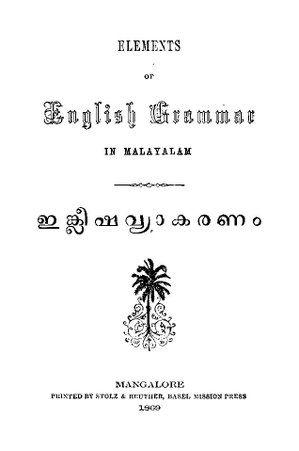 1869 Elements Of English Grammar In Malayalam Pdf English