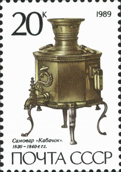 List of Pinterest cccp art postage stamps pictures