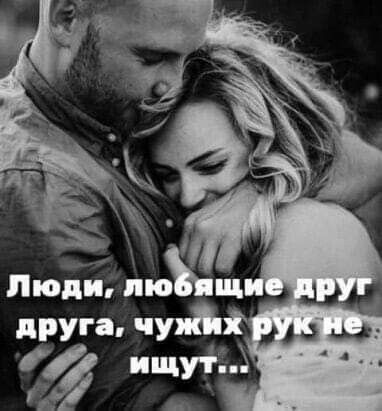 Pin By Aleksej On Frazy Lovely Quote Russian Love Meaningful Quotes