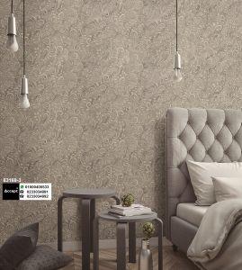 احدث ورق حائط غرف نوم وريسبشن Home Decor Decor Home