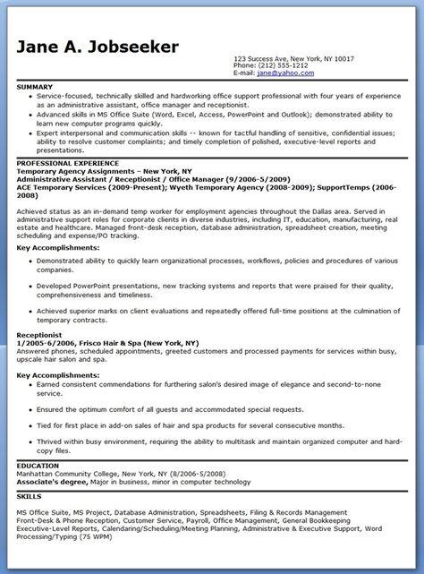 Temporary Administrative Assistant Resume Creative Resume Design - salon receptionist resume