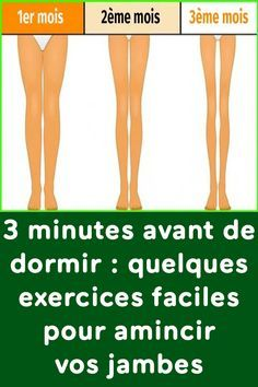 3 minutes avant de dormir : quelques exercices faciles ...