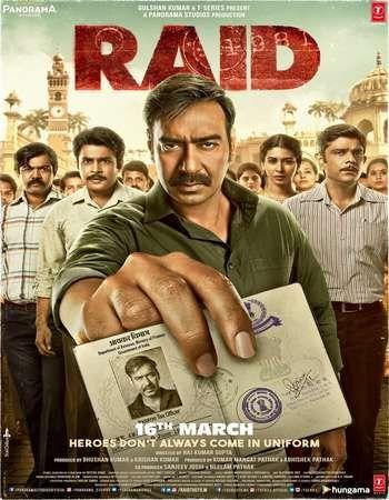 bhai mera big brother movie download
