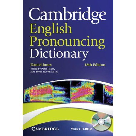Cambridge English Pronouncing Dictionary Other Walmart Com Cambridge English Cambridge Dictionary