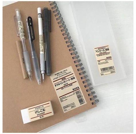 aesthetic school supplies brown