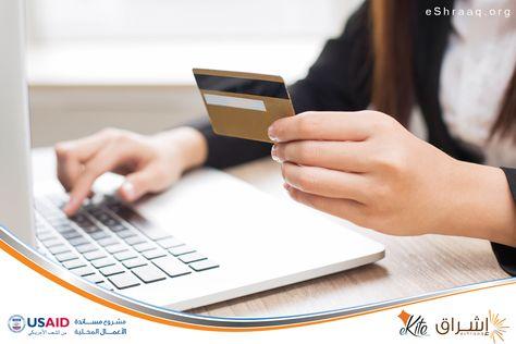 هل ترغب ترغبي في تطوير مشروعك او حتى في إنشاء مشروع خاص ربما عليك التفكير جديا في دخول مجال التجارة الاكترونية فبحسب ت Online Banking Retail Banking Banking