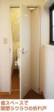8坪でもスッキリ 安心で住む人に優しいlittle House 完成の様子