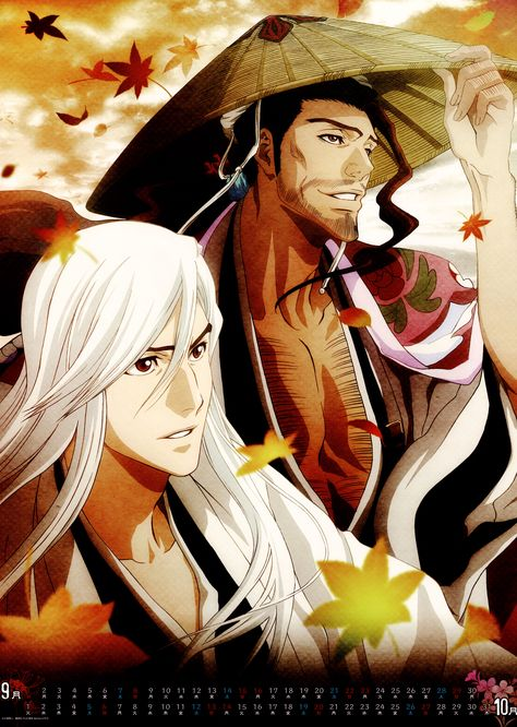 The longtime friends:  Kyoraku Shunsui and Ukitake Juushirou
