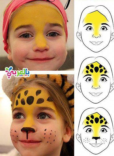 افكار لرسم الوجه للأطفال خطوة بخطوة تعليم رسم الوجه للاطفاال بالعربي نتعلم Face Face Paint Carnival Face Paint