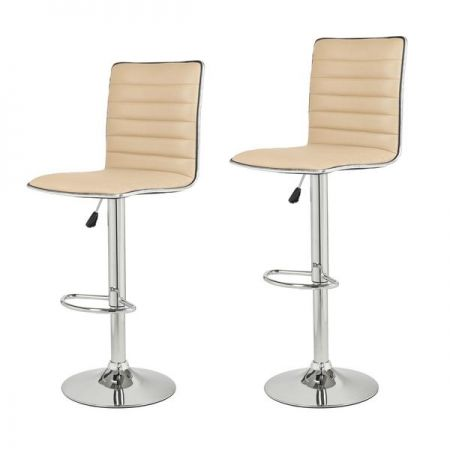 Modern Beige Leather Hydraulic Lift Adjustable Bar Stools/Chairs (Set of  sc 1 st  Pinterest & 76 best Joveco Bar Stools | Joveco.com images on Pinterest ... islam-shia.org