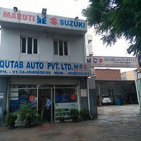 If You Looking For Maruti Authorised Service Center In Gurgaon