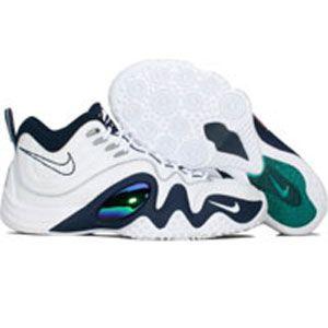 Nike Chaussures De Basket-ball Air Max 1998 Dodge