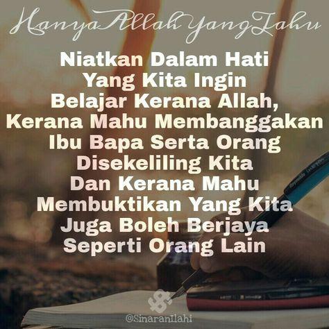 Kata Kata Mutiara Quotes Islam Kata Hikmah Kata Semangat