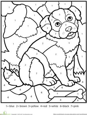 Color By Number Puppy Kindergarten Coloring Pages Hello Kitty